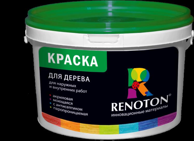 В составе RENOTON есть компоненты для защиты от влаги